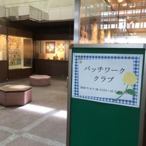 パッチワークキルト作品展示(大阪中央区民ギャラリー)