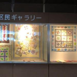展示中の星のキルト