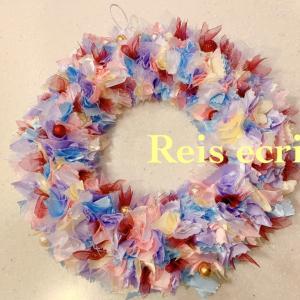 Reis ecrinオリジナル「エアリーりぼんリース」をスペシャルバージョンで!!