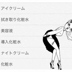 物欲の季節〜!?(´;ω;`)笑