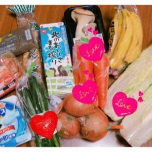 食材のお買い物(順序バラバラ〜)