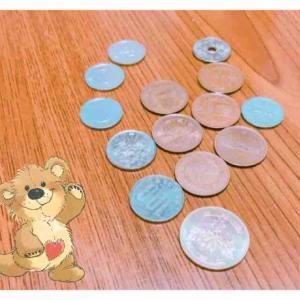 小銭貯金、今月は集計なし( ›ω‹ )