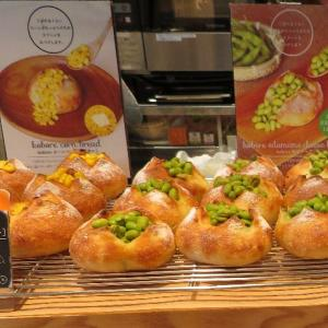 美瑛選果のコーンぱんもおいしそうなんだけれど、札幌のコーンパンもおいしいよ!