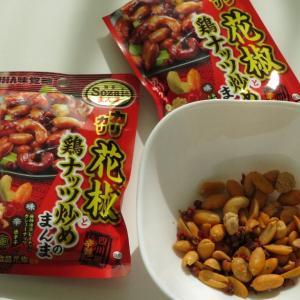 UHA味覚糖・花椒鶏ナッツ炒めのまんまが有能だった。あと、最近のウマウマしたもの