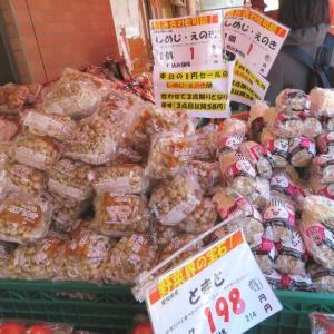 気になる八百屋 八百丸の1円シリーズ今回はキノコ エノキにシメジが1円!と眠る鳥さん達