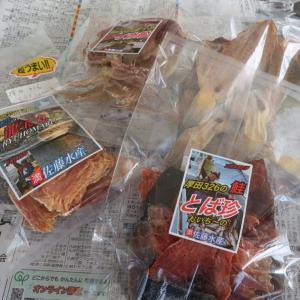 厚田村の佐藤水産 超うまい!ヒラメちゃん カレイカラカラ干し手作り感満載で美味しい珍味