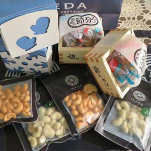 豆屋の節分にかける情熱 創作豆 池田食品㈱ 節分フェスは1月23日から