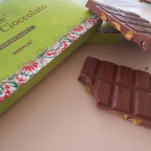 バレンタインディは今年もロイズだな ピスタッキオ チョッコラートが倍量以上にサイズアップ