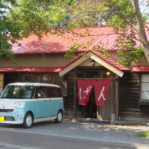 チェットベーカリー ジャズが流れる古民家カフェと個性的なパン屋 ついでに吉田川公園