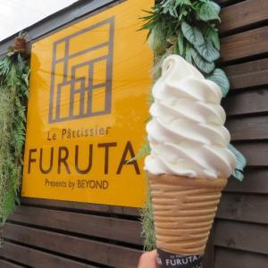百合が原公園 パティスリーフルタのソフトクリームショップ かねひろジンギスカンを求めて