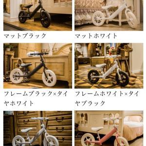 オシャレな【ピエグリーチェ】バランスバイクを2歳娘に購入♩感想・口コミ・レビュー