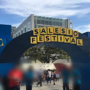 サレジオ学院(サレジオ祭)