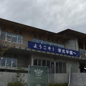 栄光学園(オープンスクール)