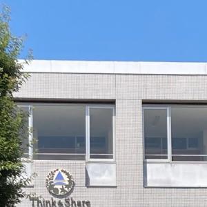 世田谷学園(学校説明会)
