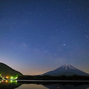 精進湖の空