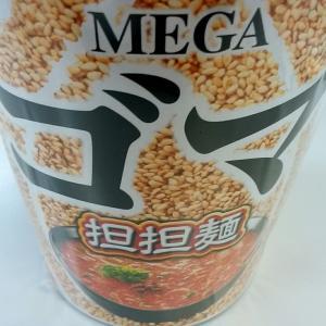 MEGAゴマ 担々麺