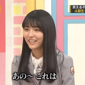【乃木坂46】早川聖来応援スレ☆4【せーちゃん】