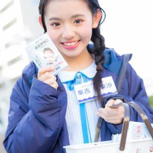 STU48峯吉愛梨沙「チーム8の立仙愛理さんに「妹を宜しくお願いします」って言われました」