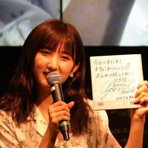 【AKB48】長友彩海 応援スレ☆1.1【16期研究生】