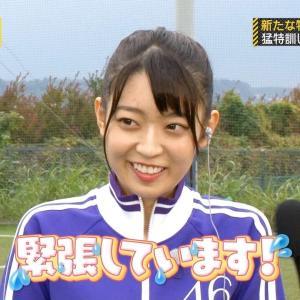 話題 お勧め 阪口珠美が乃木坂のアンダーで東村芽依が日向坂のフロントって常識的に考えておかしくね?