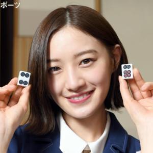 【悲報】中田花奈ってなんで嫌われてるの?