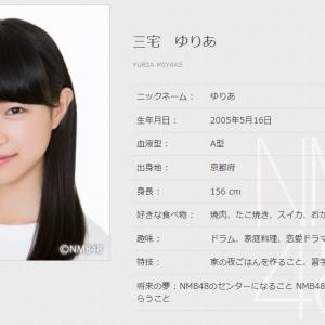 新着動画 【NMB48】三宅ゆりあ応援スレ1【難波最後の将】