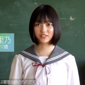 【坂道エース】幸阪茉里乃応援スレ☆3【さんごちゃん】