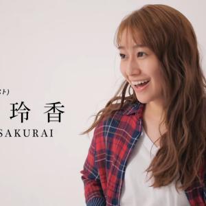 元乃木坂46の初代キャプテン桜井玲香さんがファンクラブ限定バースデー配信を行うよ