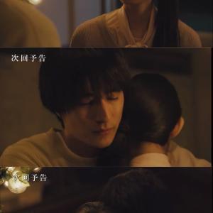 【悲報】 遠藤さくら、抱かれる