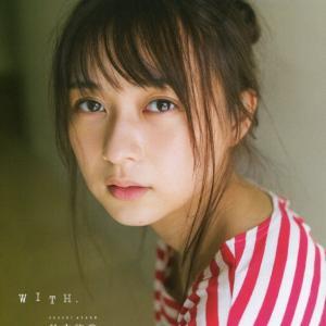 【乃木坂46】鈴木絢音応援スレ☆73便【あやねちゃん】