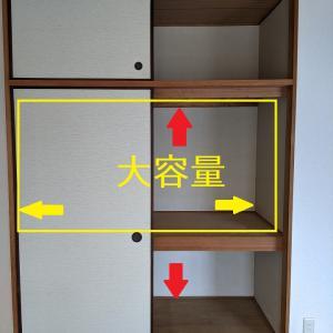 大容量を選ばないのはなぜ?大きな収納空間から片付ける。
