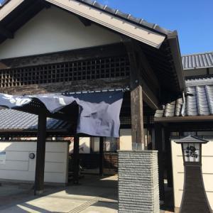 佐田岬半島にある伊方町の天然温泉「亀ヶ池温泉」