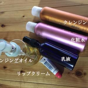 (14)「使わない化粧品」をみなおしてみた。