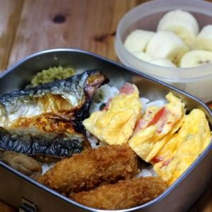 のっけ弁当ー7/29:黒豆枝豆,ネギ塩の混ぜご飯