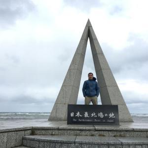 サケ釣りはいつ決行!?日本最北端の地へ向かう