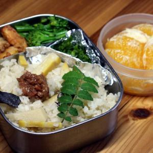 お弁当作りー4/14:炊き込みごはん、リベンジ
