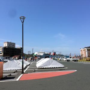 東京2020+1オリンピック聖火リレー。明日は八幡浜