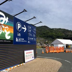 東京2020オリンピック聖火リレーの準備も着々と!