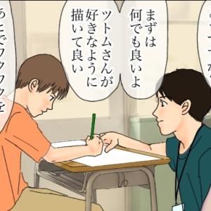 【次男と私】ツトムの担任・川谷先生(3)