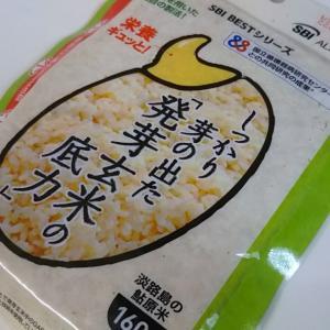 発芽玄米でカレーライス