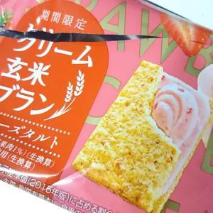 栄養豊富なデザート感覚のお菓子!