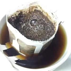 食物繊維4gが入ったコーヒー