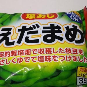 海外でも人気のヘルシーフード『枝豆』