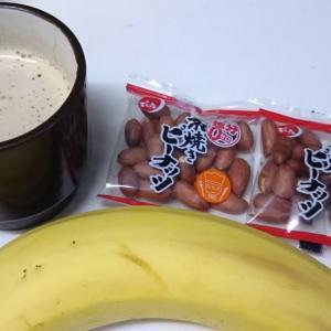 ピーナッツは低糖質だけど、たんぱく質と食物繊維豊富