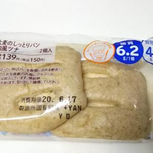 何度もリピートしているローソンのお気に入りのパン