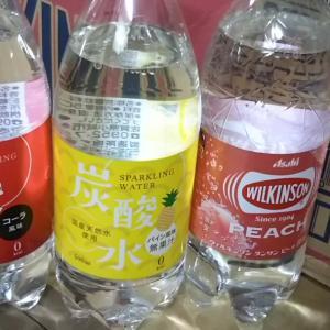 ノンカロリーの炭酸水の飲み比べ。