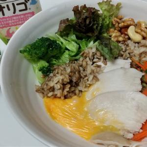 【ごはんダイエット4日目】3日間ごはんを食べ続けた変化は・・・