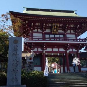 神社に行ってきました。