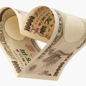 いつもお財布に種札を♪⦅YURIのマネー哲学⦆