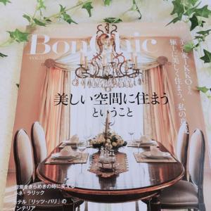 BonChic最新号がステキ! 美容家IKKOさんのお住まい拝見